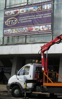 Самосвалы и грузовики HANIA представ…