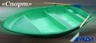 Гребная (весельная лодка Спорт из пластика