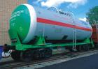 вагон цистерна для сжиженных газов